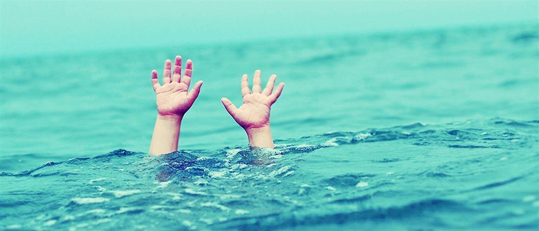 Πρώτες βοήθειες σε περίπτωση πνιγμού στη θάλασσα