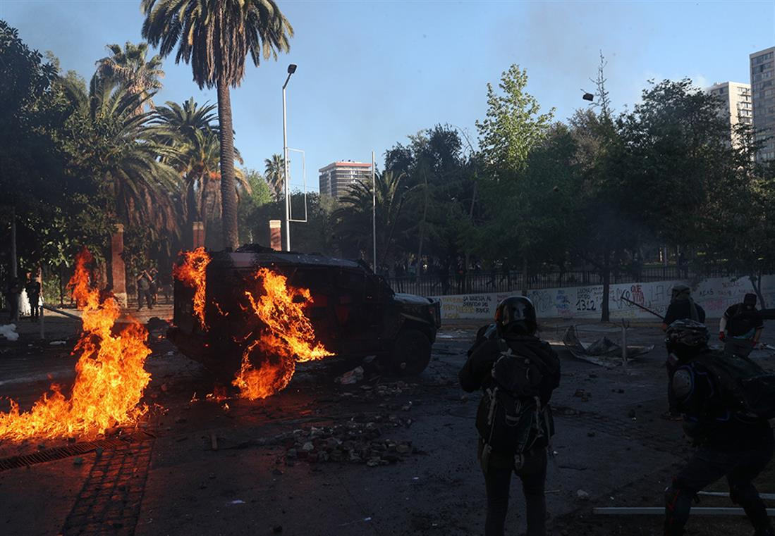 AP - Επεισόδια - διαδήλωση - Χιλή