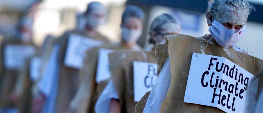 G7: Χιλιάδες διαδηλωτές αξιώνουν να αναλάβει δράση για το κλίμα