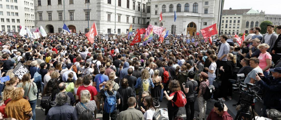 Αυστρία: Χιλιάδες διαδηλωτών πανηγυρίζουν την παραίτηση Στράχε