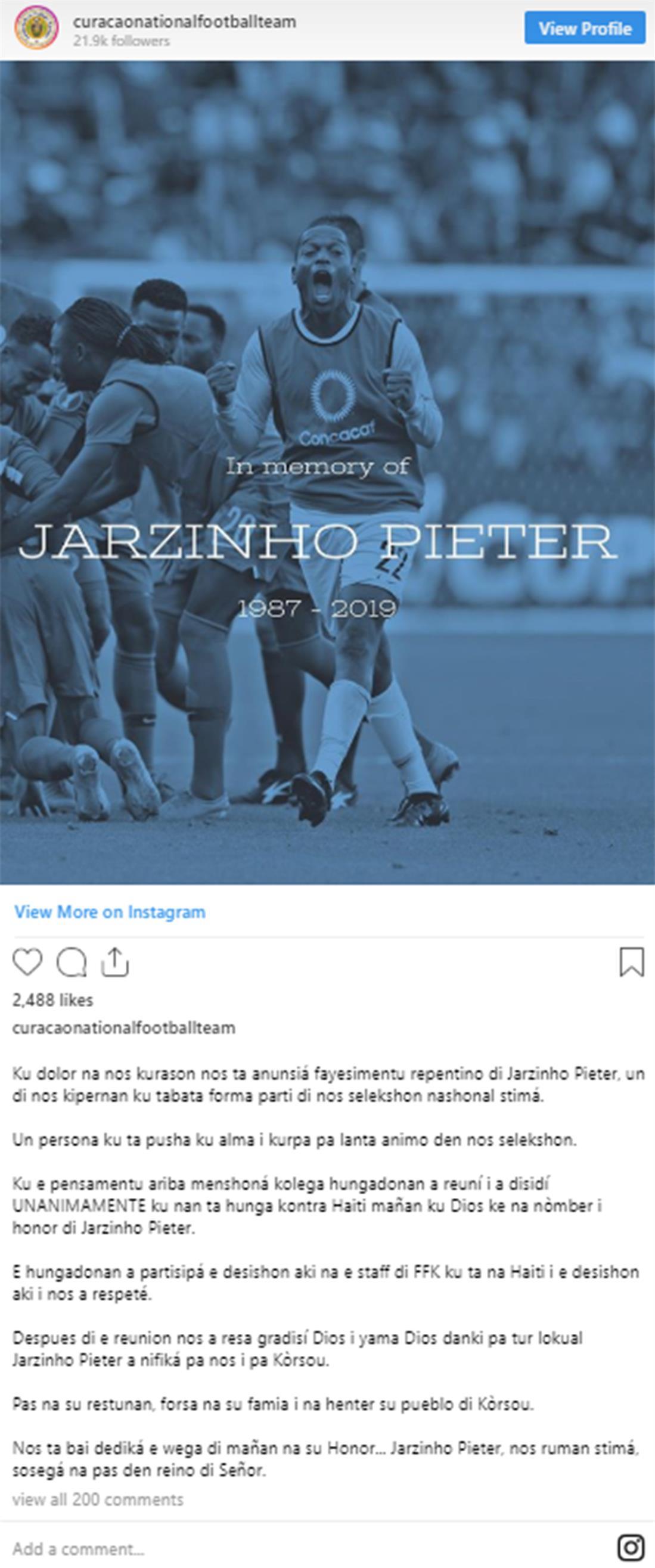 Ζαρζίνιο Πίτερ