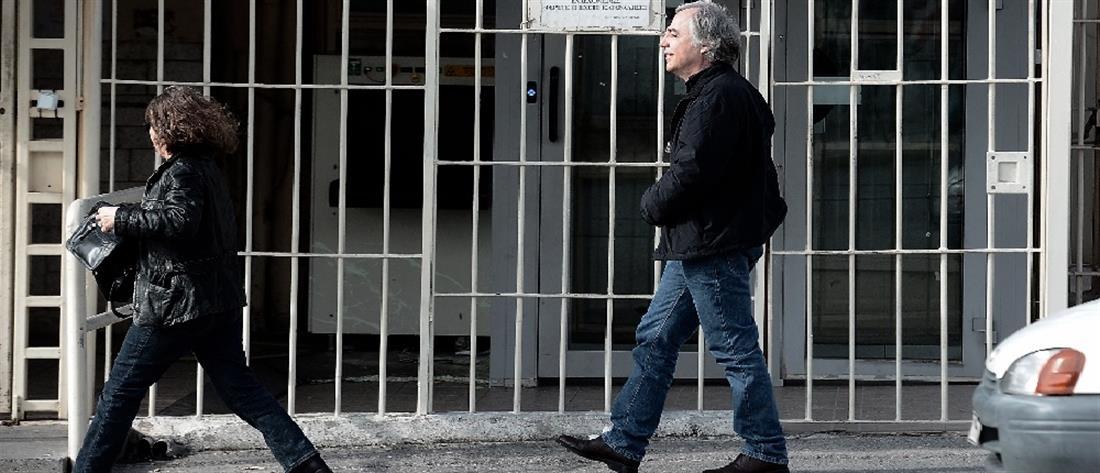 """Δημήτρης Κουφοντίνας: Αίτημα αποφυλάκισης από τον """"Λουκά"""" της 17Ν"""