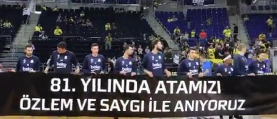 Ο Σλούκας δεν άγγιξε το πανό για τον Κεμάλ Ατατούρκ (βίντεο)