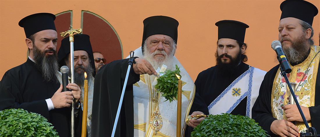 Αρχιεπίσκοπος Ιερώνυμος: η αργία είναι για τους τεμπέληδες