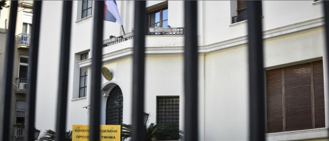 Συναγερμός για ύποπτη βαλίτσα έξω από πρεσβεία