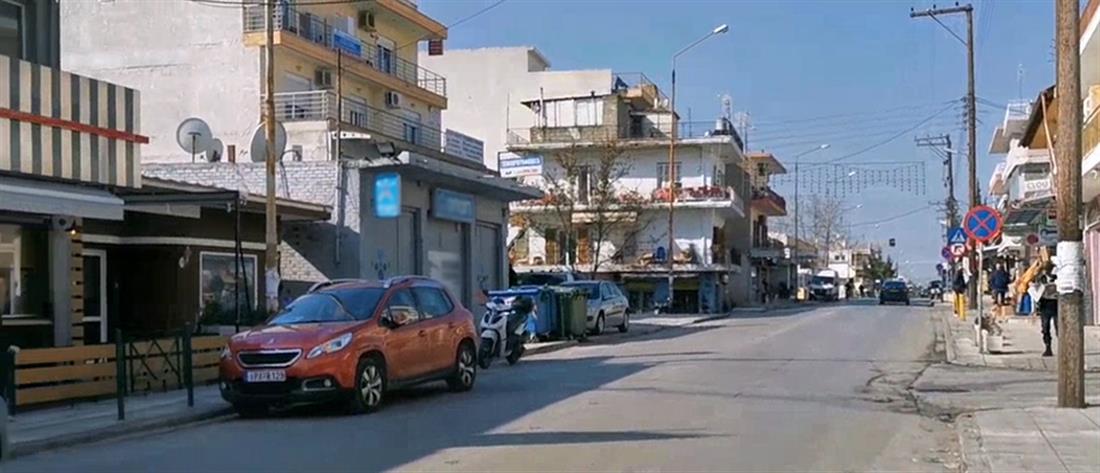 Θεσσαλονίκη - κλειστά και ανοιχτά καταστήματα - Εύοσμος