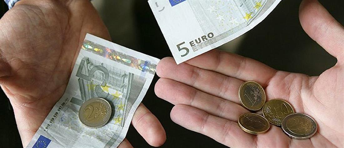 Πόσο μειώθηκαν πέρσι τα εισοδήματα των Ελλήνων
