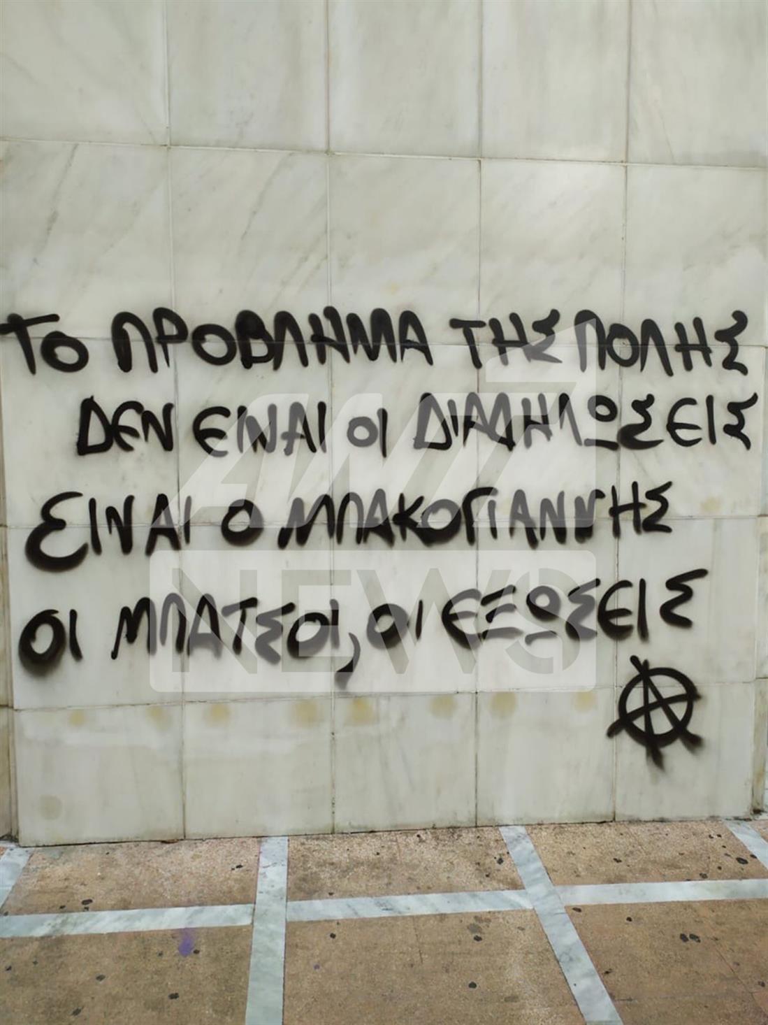 Αθήνα - επεισόδια - διαδηλώσεις