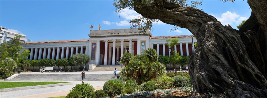 αρχαιολογικο Μουσείο Αθηνών