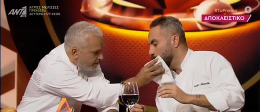 Game Of Chefs: Οι κριτές όπως δεν τους έχετε ξαναδεί (βίντεο)