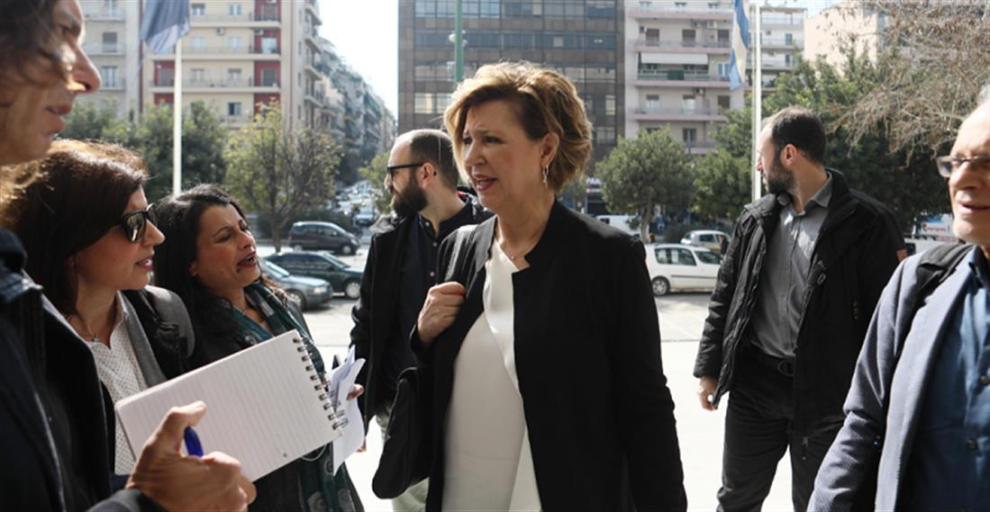 Γεροβασίλη - αναφορά ΣΥΡΙΖΑ