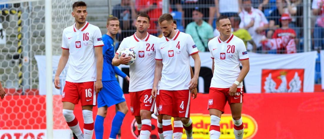 """Πολωνία - Ισλανδία: Ο Σφιντέρσκι """"λύτρωσε"""" τους γηπεδούχους"""