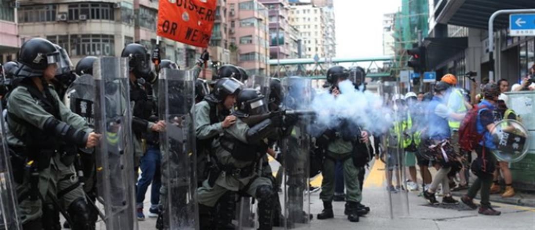 Χονγκ Κονγκ: χρήση δακρυγόνων κατά διαδηλωτών