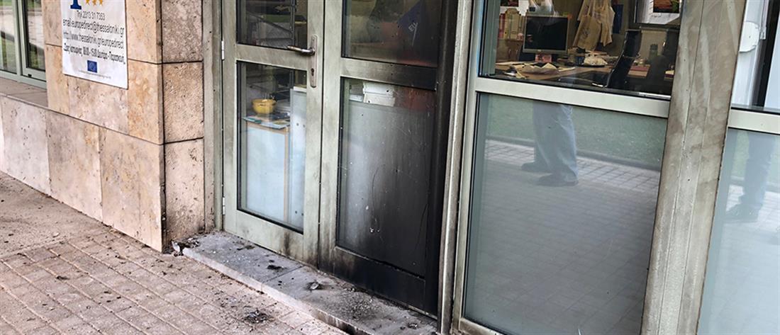 Θεσσαλονίκη: Επίθεση με γκαζάκια στο Ευρωπαϊκό Κέντρο Πληροφόρησης (εικόνες)