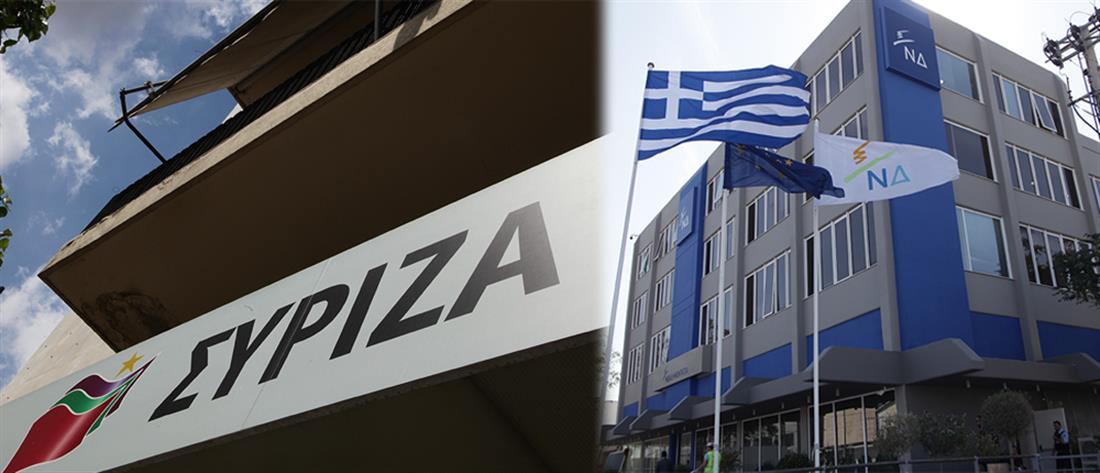 ΣΥΡΙΖΑ: σιωπή διαρκείας της ΝΔ για το Ασφαλιστικό