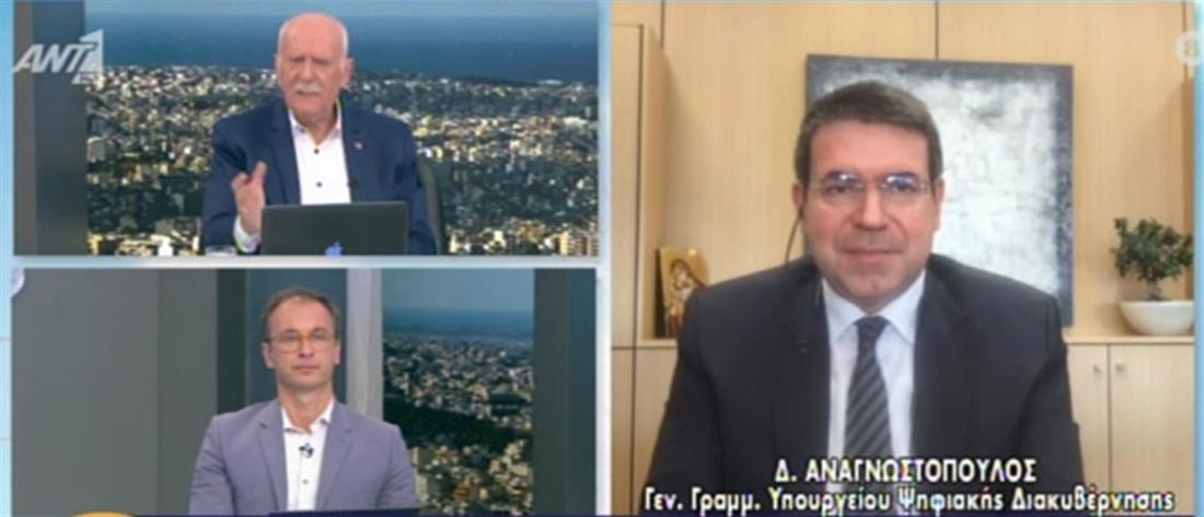 """Αναγνωστόπουλος για self test: λογική η """"απαλλαγή"""" για τους πλήρως εμβολιασμένους"""