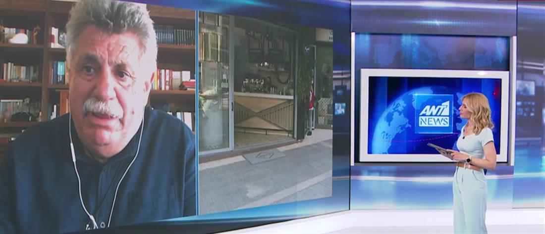 Εστίαση - Λαζάρου στον ΑΝΤ1: Πολλά τα κενά στην πρεμιέρα (βίντεο)