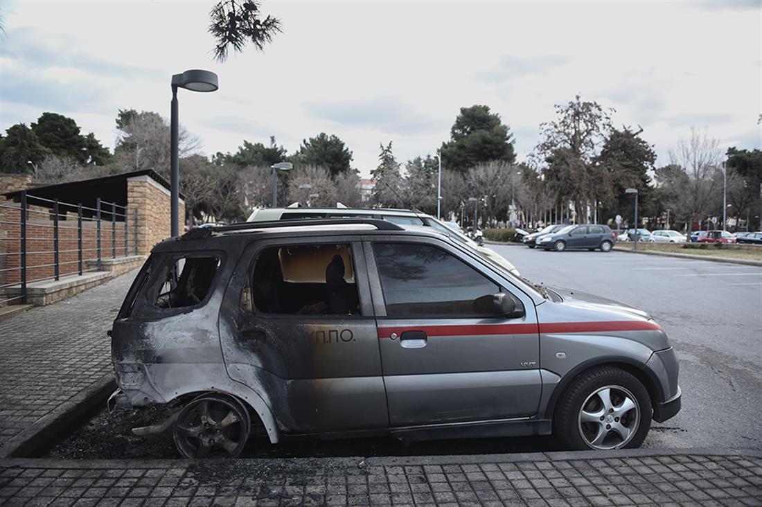 Οχήματα - πυρκαγιά - Βυζαντινό Μουσείο - Θεσσαλονίκη