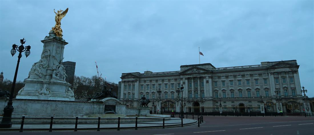 Το Ηνωμένο Βασίλειο αποχαιρετά τον Πρίγκιπα Φίλιππο