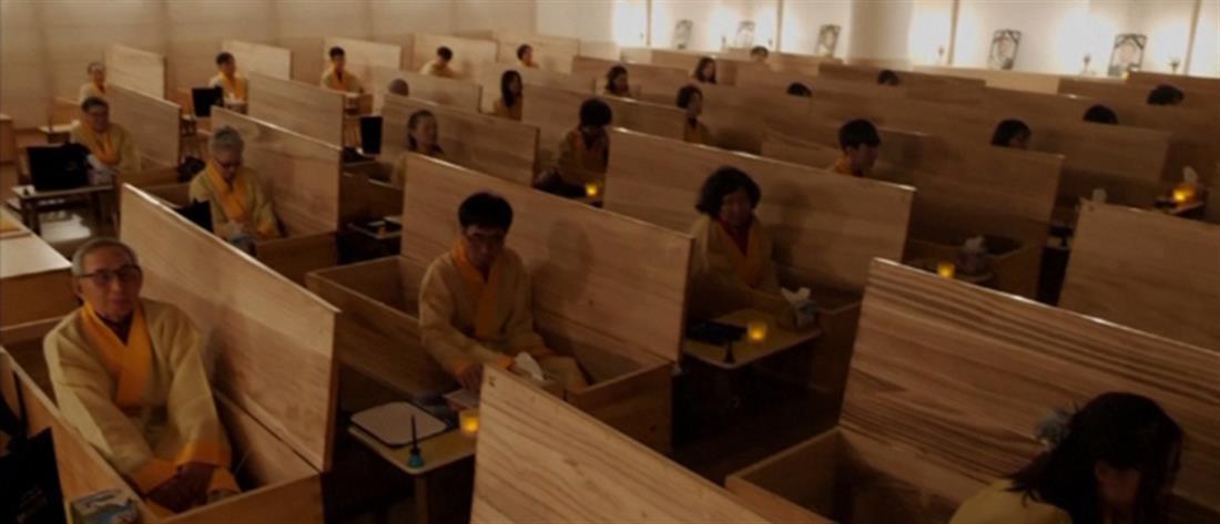 """Κάνουν την """"κηδεία"""" τους για να καλυτερεύσουν τη ζωή τους (βίντεο)"""