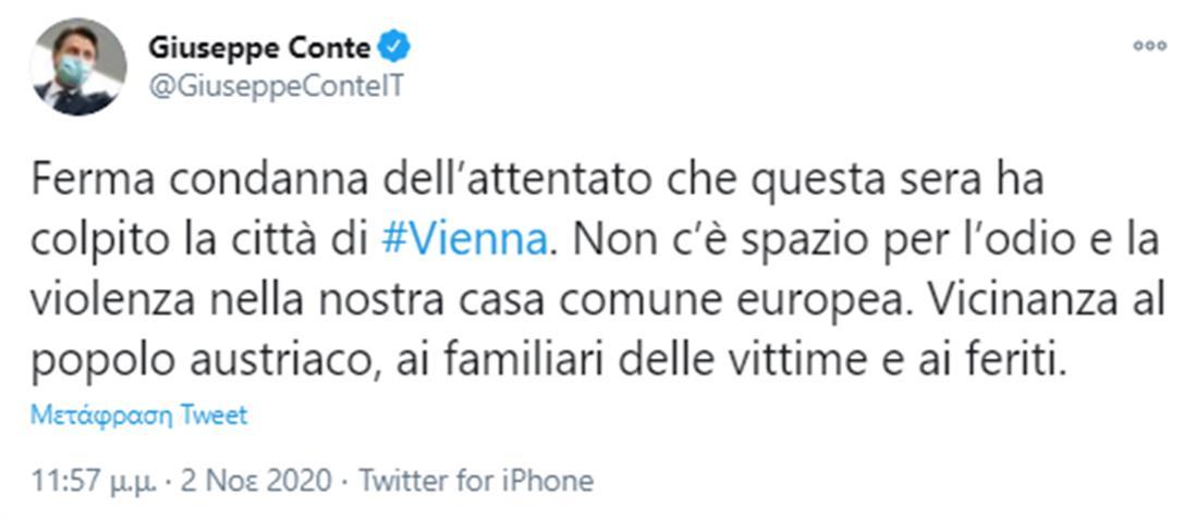 Κόντε - tweet