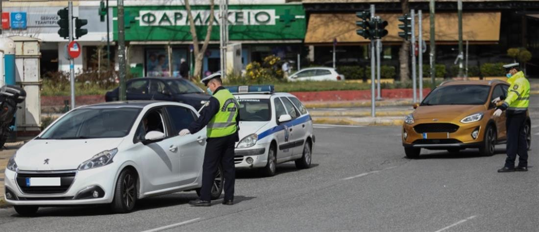 Απαγόρευση κυκλοφορίας: αυστηροί έλεγχοι και πρόστιμα για τους παραβάτες