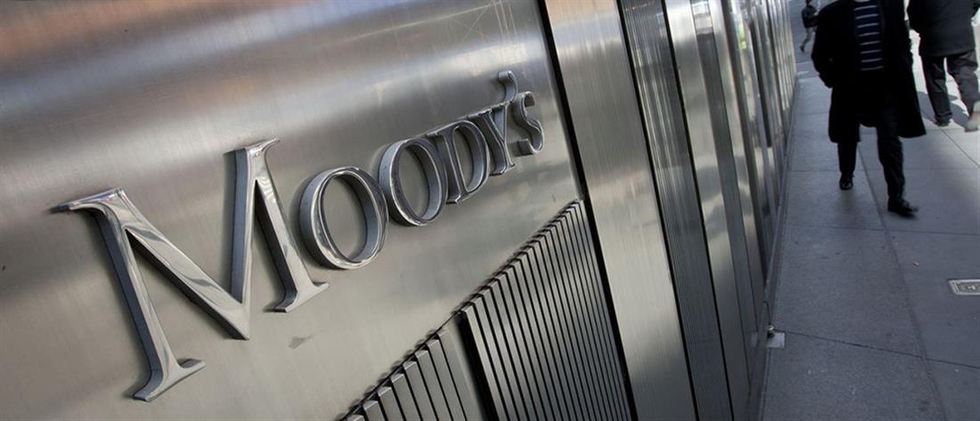 """Moody's: διπλή αναβάθμιση με… """"πάγο"""" για την Ελλάδα"""