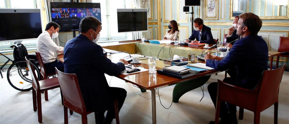 G7: εγκρίθηκε πλαίσιο αρχών για τα ψηφιακά νομίσματα