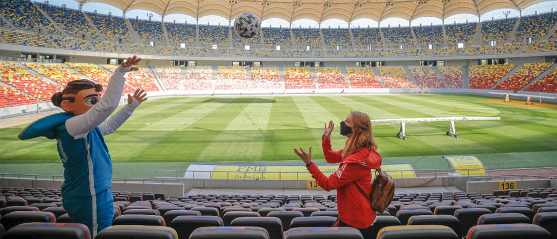 Euro 2020: Προβληματισμό και παράπονα εκφράζουν οι φίλαθλοι που θα ταξιδέψουν