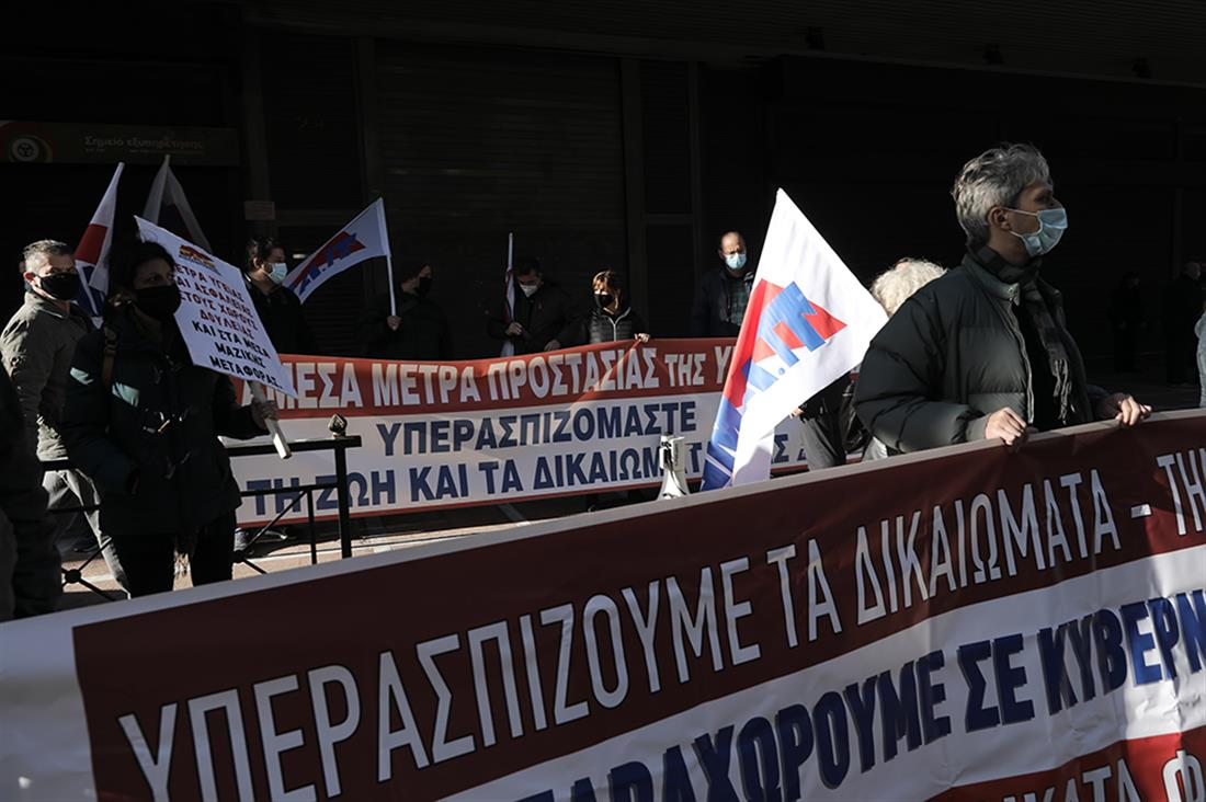 ΠΑΜΕ - ΥΠΟΥΡΓΕΙΟ ΕΡΓΑΣΙΑΣ - ΠΟΡΕΙΑ