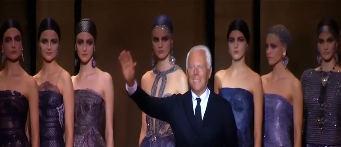 "Giorgio Armani: Οι σχεδιαστές μόδας ""βιάζουν"" τις γυναίκες"