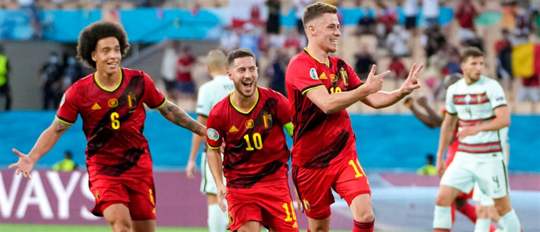 "Euro 2020: Το Βέλγιο ""γονάτισε"" την Πορτογαλία (βίντεο)"