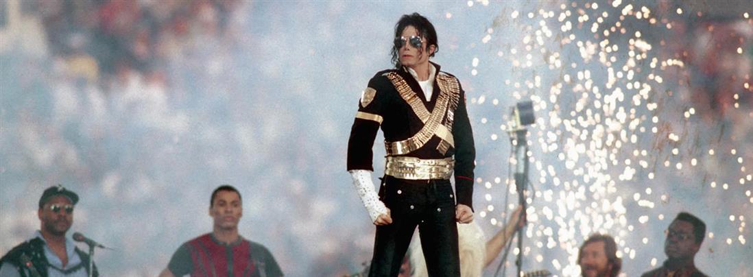 Μάικλ Τζάκσον: 11 χρόνια χωρίς τον βασιλιά της ποπ