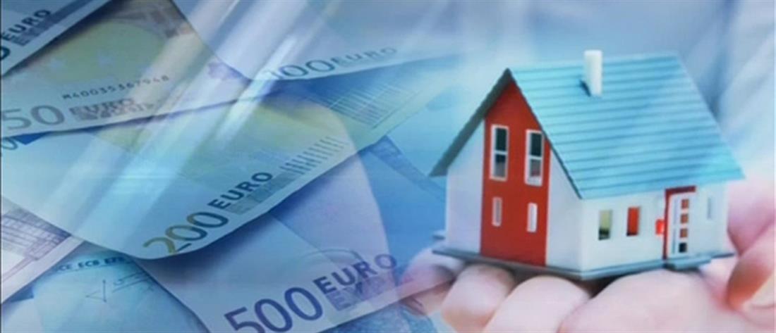 Το σχέδιο του ΥΠΟΙΚ για το νέο πλαίσιο προστασίας της πρώτης κατοικίας