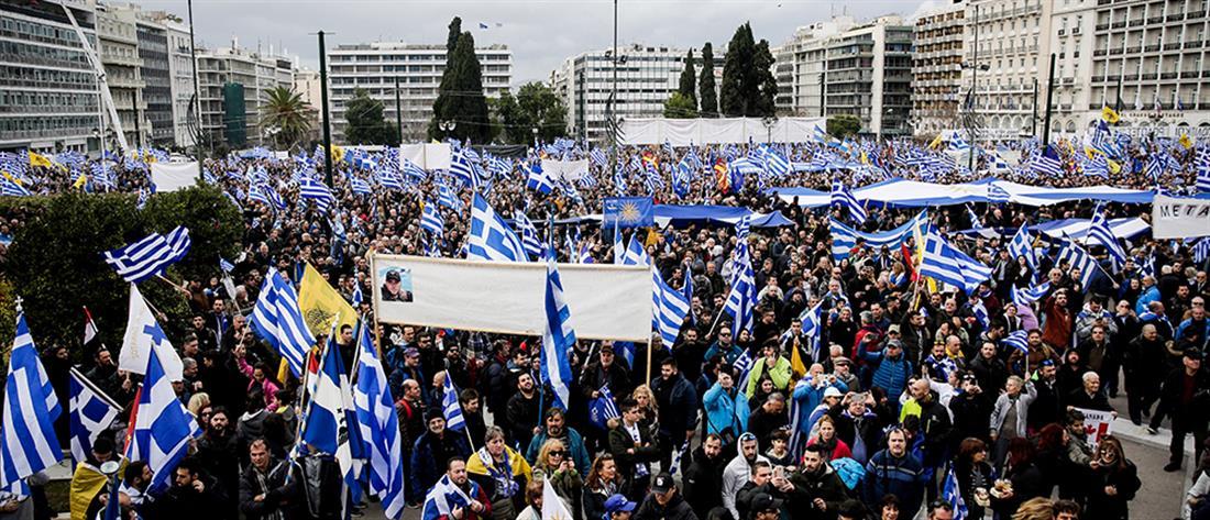 """Συλλαλητήριο """"Για την Μακεδονία""""…κόντρα στην Συμφωνία των Πρεσπών"""