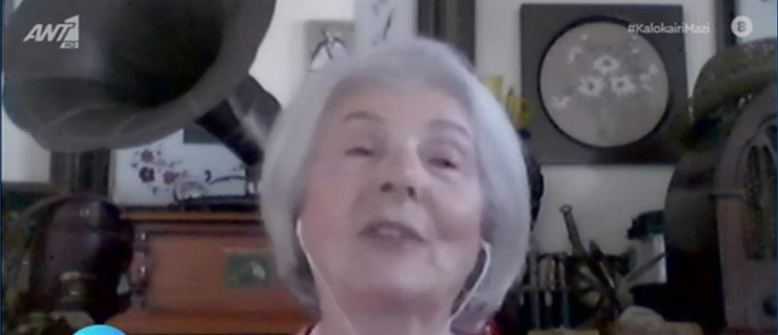 Πήρε απολυτήριο λυκείου στα 76 της με βαθμό 19,8! (βίντεο)