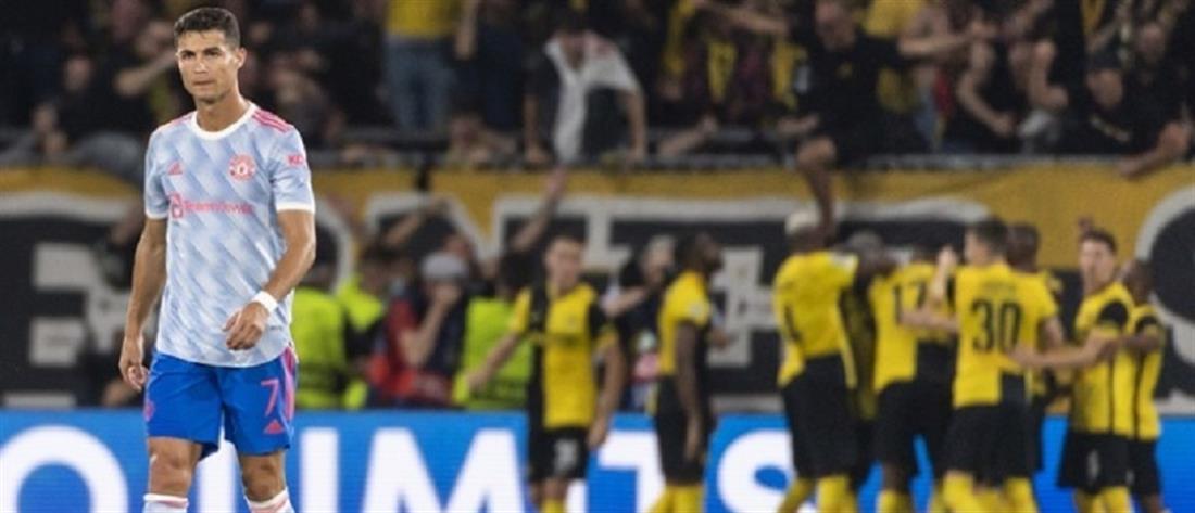 Champions League: σοκ με ανατροπή στο ντεμπούτο Ρονάλντο
