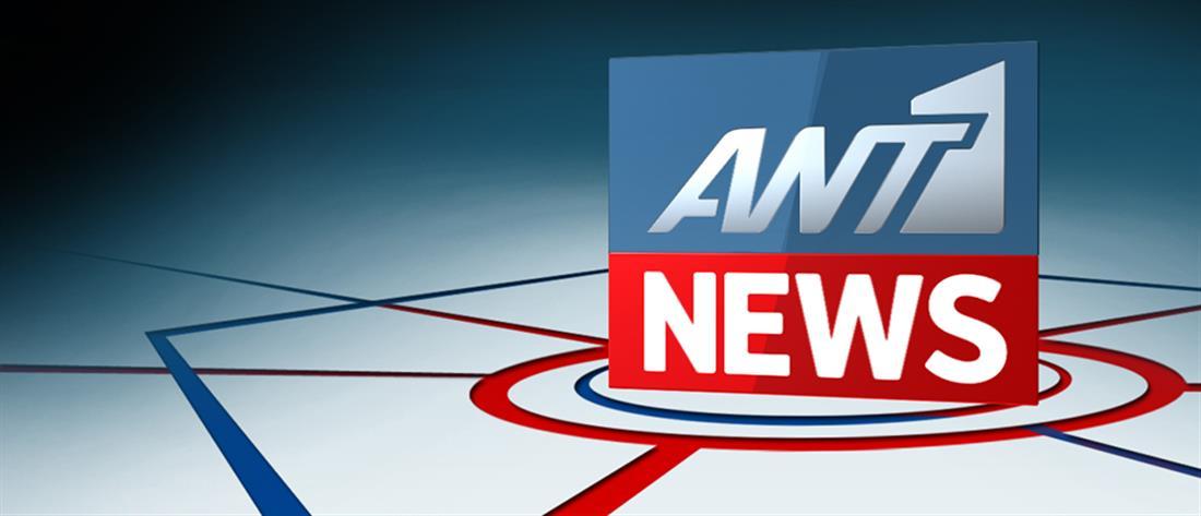 Οι συντάκτες του Ant1news.gr συμμετέχουν στην απεργία της ΕΣΗΕΑ