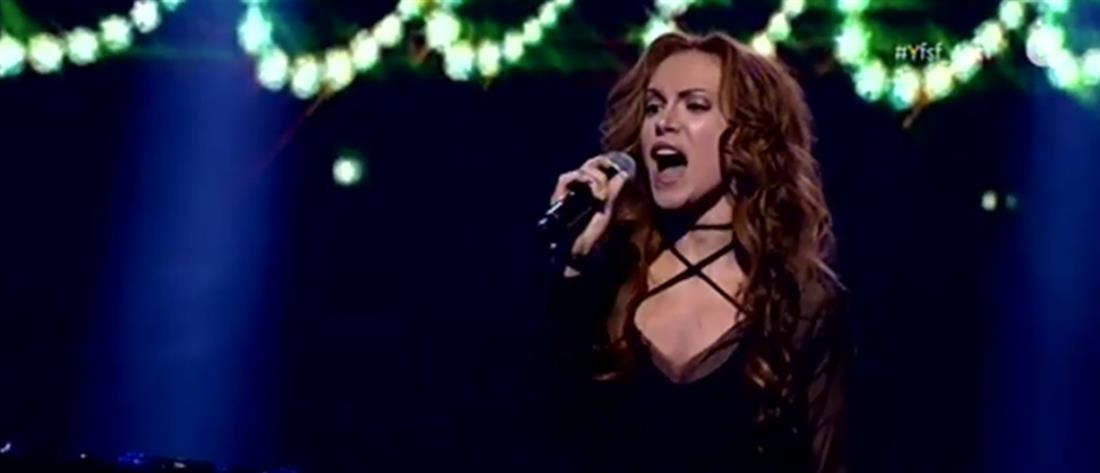"""YFSF - All Star"": Η Τάνια Μπρεάζου ερμηνεύει Lara Fabian και καθηλώνει (βίντεο)"
