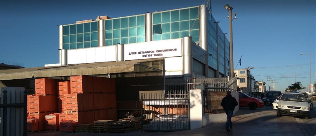 """""""Εργοστάσιο""""' πλαστών διπλωμάτων σε υπηρεσία του Υπουργείου Μεταφορών"""