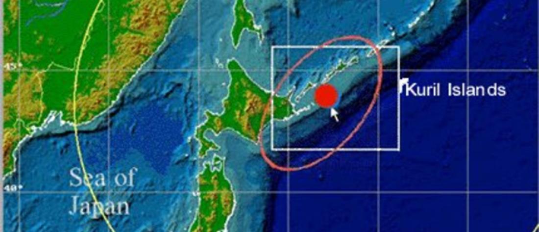 Ισχυρός σεισμός 7,5 Ρίχτερ στις Κουρίλες Νήσους