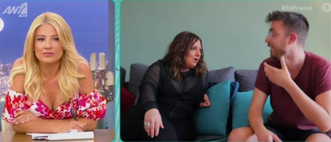 Σοφία Μουτίδου για Χάρη Ρώμα: έχει πει συγκλονιστικά ψέματα για μένα (βίντεο)