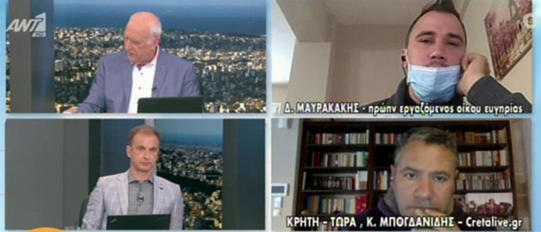 Μαυρακάκης για γηροκομείο στα Χανιά: γνώριζα για μεταβίβαση περιουσίας σε εργαζόμενο της δομής (βίντεο)