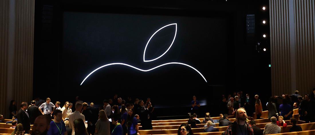 Αυτά είναι τα τρία νέα iPhone της Apple (εικόνες)