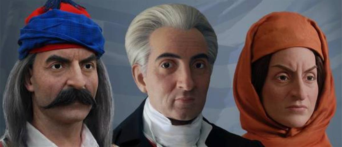 Ελληνική Επανάσταση: Κολοκοτρώνης και Μπουμπουλίνα σε Μουσείο Κέρινων Ομοιωμάτων