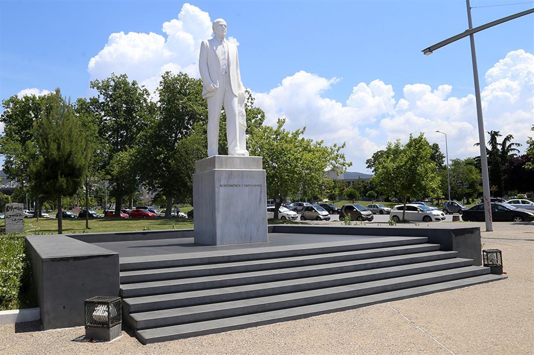 Θεσσαλονίκη - άγαλμα - Κωνσταντίνος Καραμανλής