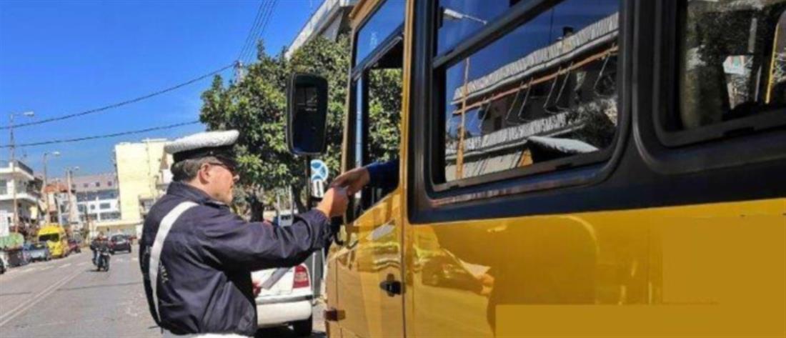 """""""Βροχή"""" οι παραβάσεις από σχολικά λεωφορεία"""