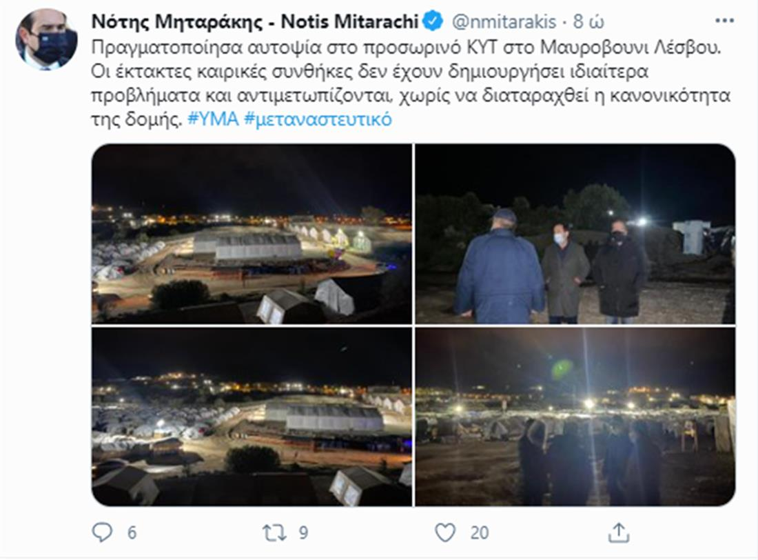 Νότης Μηταράκης - Καρά Τεπέ