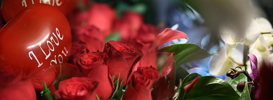 Αγίου Βαλεντίνου: η ιστορία πίσω από τη γιορτή των ερωτευμένων