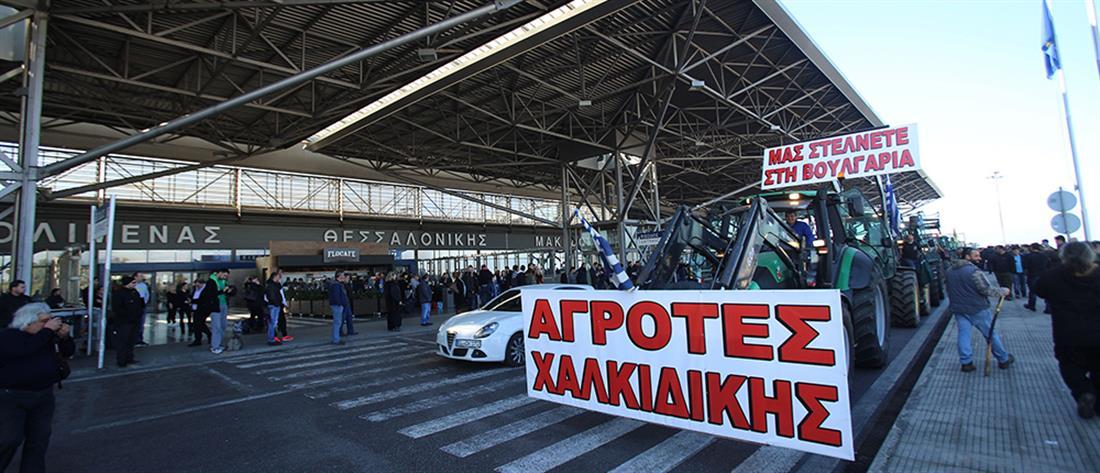 """Αγρότες: Απέκλεισαν την πρόσβαση στο αεροδρόμιο """"Μακεδονία"""""""